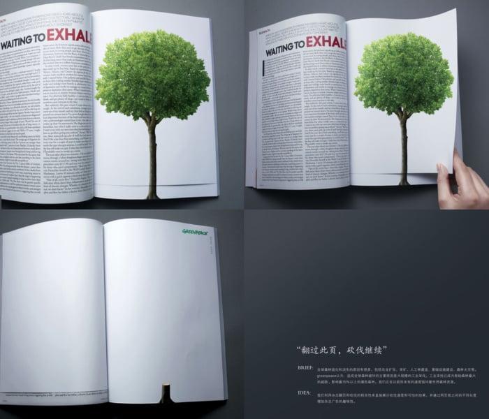anúncio publicitário reflexivo