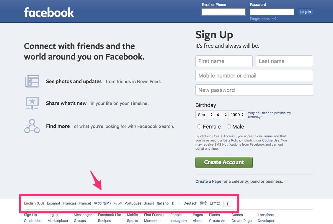 Facebook Log In or Sign Up