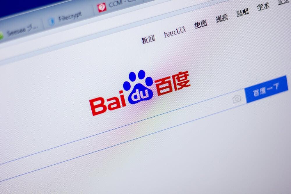 página inicial do site de busca Baidu