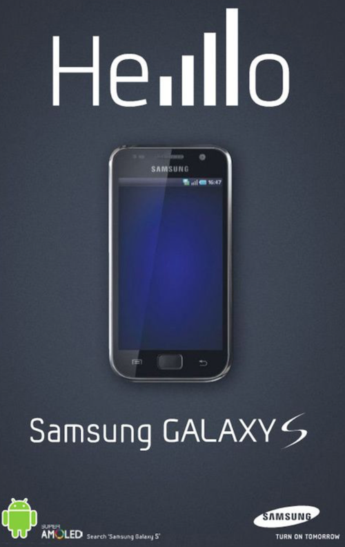Example Samsung ad for comparative marketing