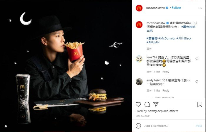 McDonald's Taiwan ran a paid social media campaign on Instagram called a drop.