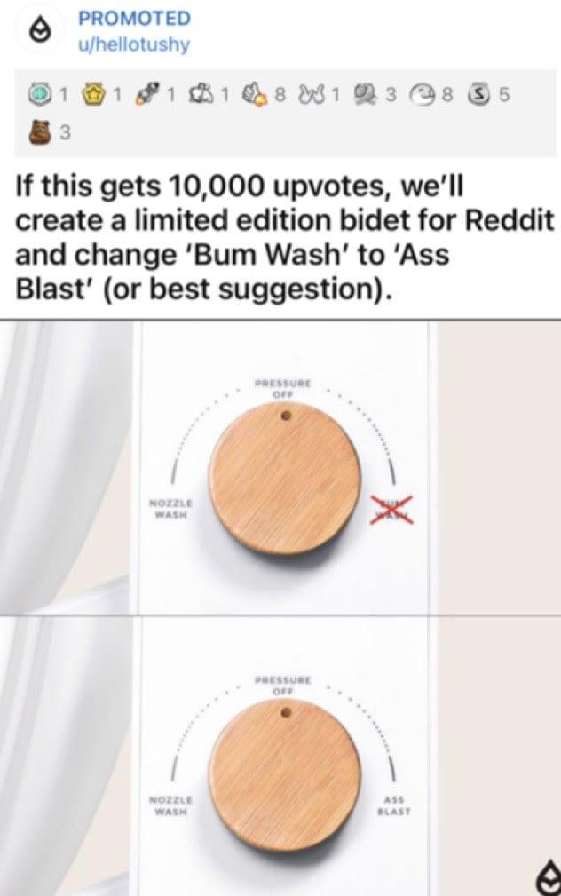 نمونه تبلیغات tushy reddit